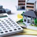 ふるさと納税 住宅ローン控除 併用の場合、限度額の計算方法解説